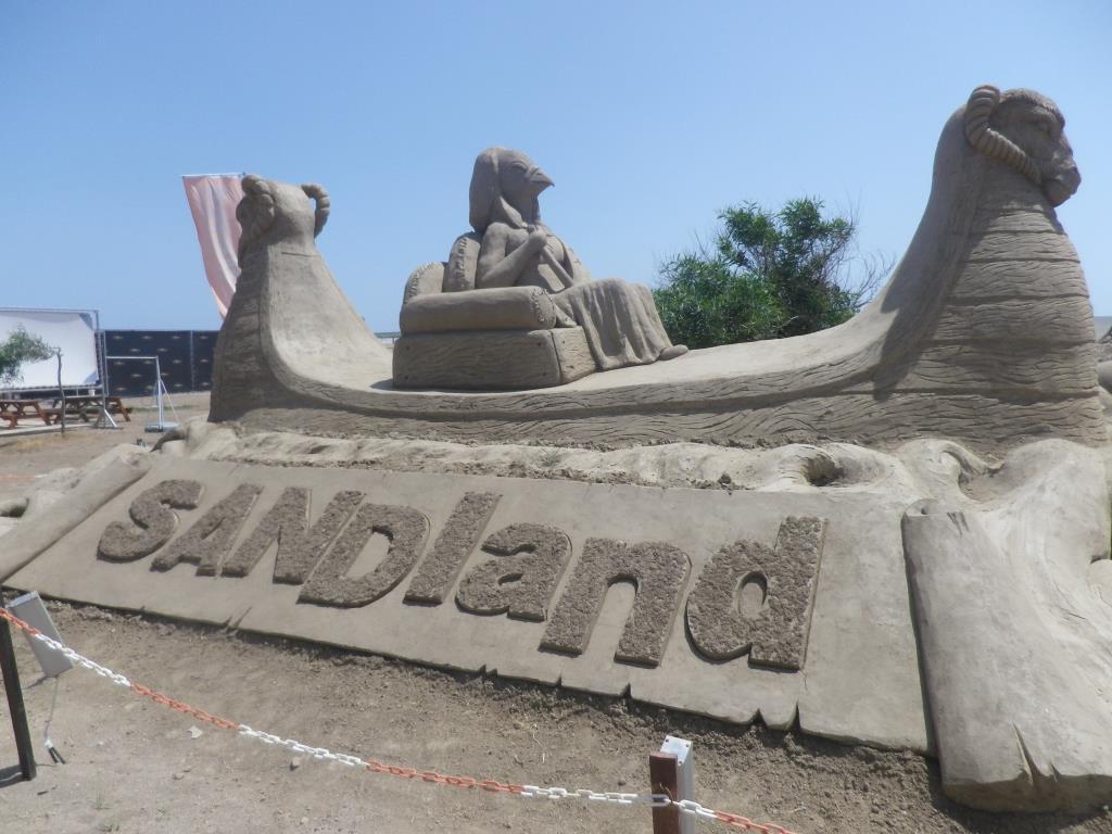 Antalya Sandland 2015 - Antalya Living
